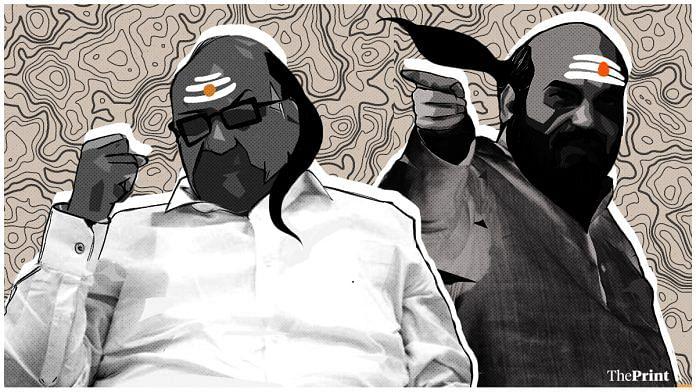 Sharad Pawar and Amit Shah