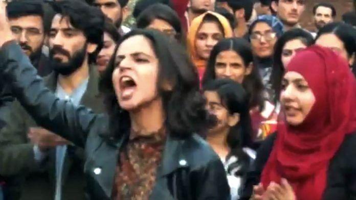 Pakistan students' protest