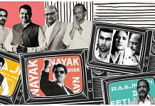 Maharashtra govt crisis old movies graphic