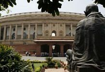 The new parliament building is set to come up in the same complex as the existing one   File photo: Bloomberg