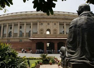 The new parliament building is set to come up in the same complex as the existing one | File photo: Bloomberg