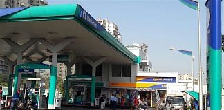 A Reliance Petroleum gas station in India