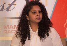 A file photo of journalist Rana Ayyub. | Photo: Commons