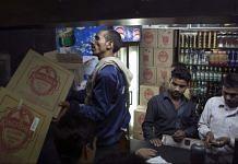 A liquor shop in Delhi | Prashanth Vishwanathan/Bloomberg