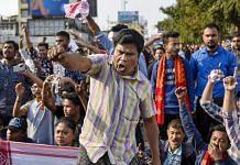 Assam protests against citizenship law