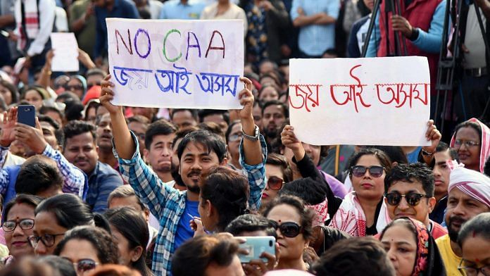 Assam protests against CAA
