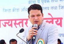 IAS officer Astik Kumar Pandey