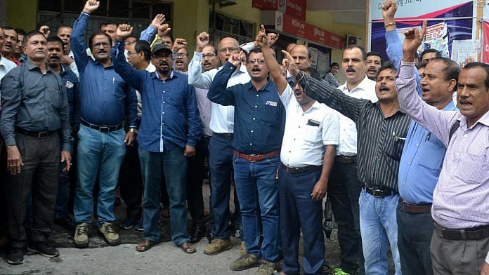 BSNL employees protest