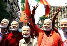 BJP workers in Kolkata