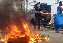 Fire at Uluberia Station in Howrah district last Friday | Photo: PTI