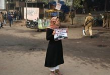 Anti-CAA protests at Red Fort