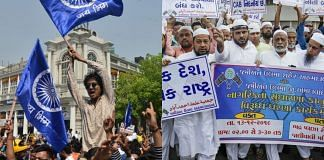 Dalits and Muslims protest