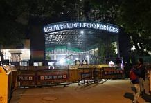 Delhi police headquarters near ITO