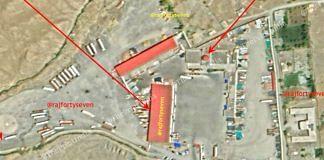 Sost Dry Port on the China-Pakistan Economic Corridor in PoK