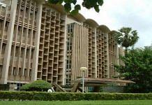 IIT Bombay campus | Twitter