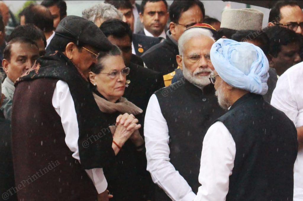 From left to right Vice President M. Venkaiah Naidu, Sonia Gandhi, Narendra Modi and former PM Manmohan Singh | Photo: Praveen Jain | ThePrint