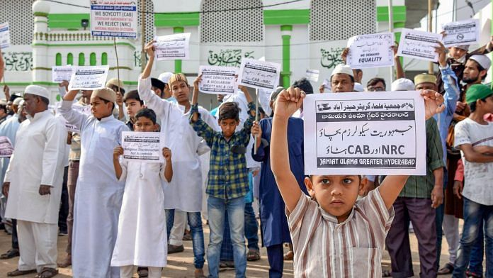 File photo | A protest against the passing of Citizenship Amendment Bill in Hyderabad | PTI