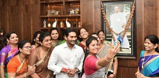 Women members of the YSR Congress Party Thursday gifted rakhis to Andhra CM Y.S. Jagan Mohan Reddy for introducing the 'Disha bill'