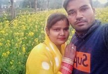 Mohammad Wakeel, who was killed in the Lucknow protests against the Citizenship Amendment Act, with his wife Shabeena.