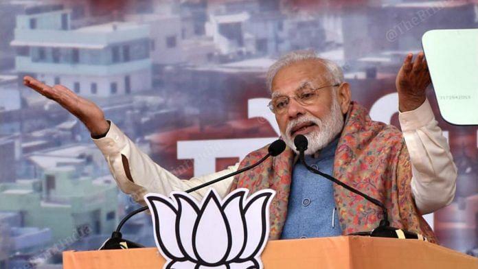 PM Narendra Modi at a rally in Ramlila Maidan in New Delhi