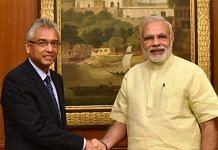 PM Narendra Modi with the prime minister of Mauritius, Pravind Kumar Jugnauth   Twitter