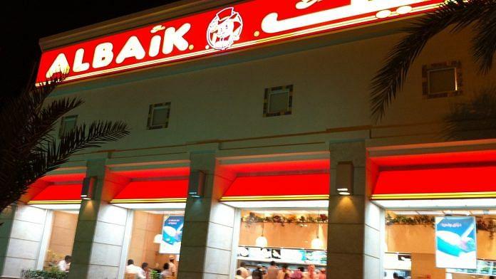 Fast food restaurant Al Baik in Saudi Arabia