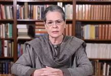 "Sonia Gandhi expressed her solidarity with the protesters for their ""just struggle"" against the Citizenship Amendment Act. 