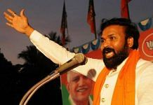 File image of BJP's B. Sriramulu