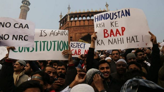 The protest at Jama Masjid