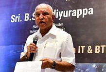 Karnataka, Sep 19 (ANI): Chief Minister of Karnataka BS Yediyurappa addresses during an interaction meeting in Bengaluru on Thursday. (ANI Photo)