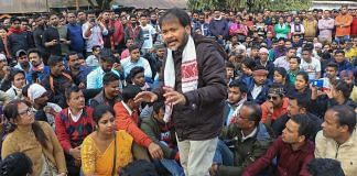 File photo of Akhil Gogoi | PTI