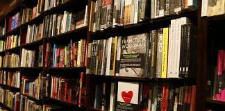 Bookstore_book shelves