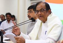 Former finance minister P. Chidambaram addressing a press conference | Suraj Singh Bisht | ThePrint