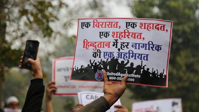 File photo of an anti-CAA protest in Delhi