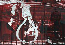 Nirbhaya rapists are on death row in Tihar Jail