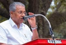 Pinarayi Vijayan, Kerala's Chief Minister