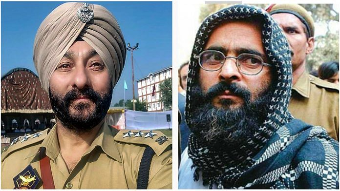 File photo of Jammu & Kashmir DSP Davinder Singh and Parliament attack convict Afzal Guru | Commons