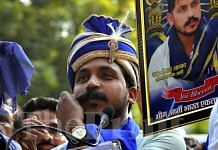 Bhim Army chief Chandrashekhar Azad
