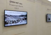 The new TV panels at Gandhi Smriti that run images from Mahatma Gandhi's life in a slideshow