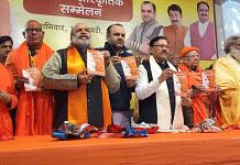 Author Jai Bhagwan Goyal at the launch of his book, Aaj Ke Shivaji — Narendra Modi, at the Delhi BJP office Saturday.