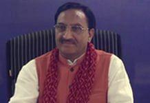File photo of HRD minister Ramesh Pokhriyal