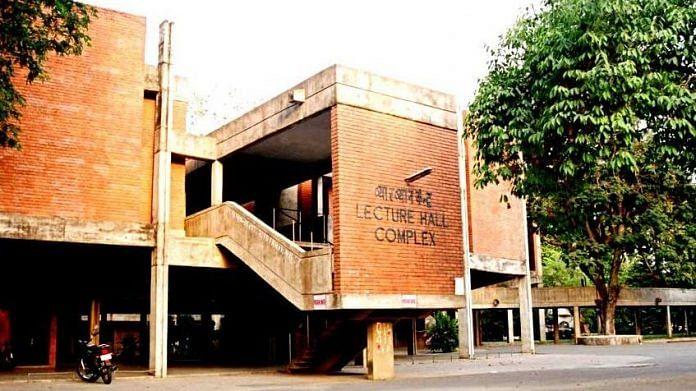 File photo of IIT-Kanpur | www.iitk.ac.in