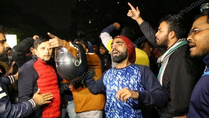 ABVP students from JNU
