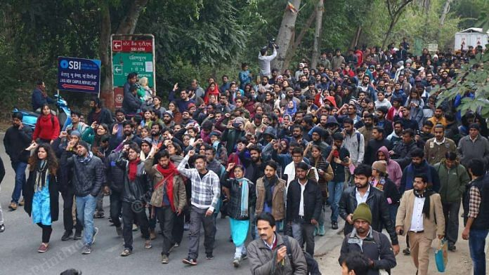 Students protest at JNU main gate
