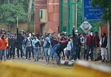 Students protest outside Jamia Milia Islamia University in New Delhi | Suraj Singh Bisht | ThePrint File Photo