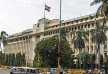 Mantralaya in Mumbai   Commons