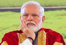 Prime Minister Narendra Modi | Photo: ANI