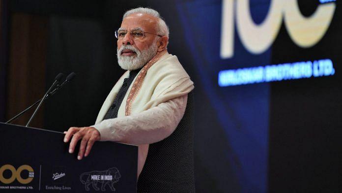 File photo of Prime Minister Narendra Modi | ANI
