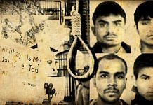 The four men convicted for the 16 December 2012 Delhi gangrape | Image: Arindam Mukherjee | ThePrint
