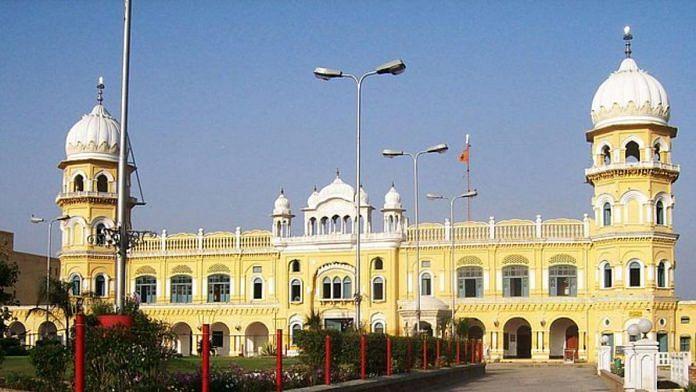 Gurudwara Nankana Sahib in Pakistan | Commons